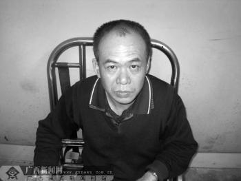 Suspect Luo Haomin
