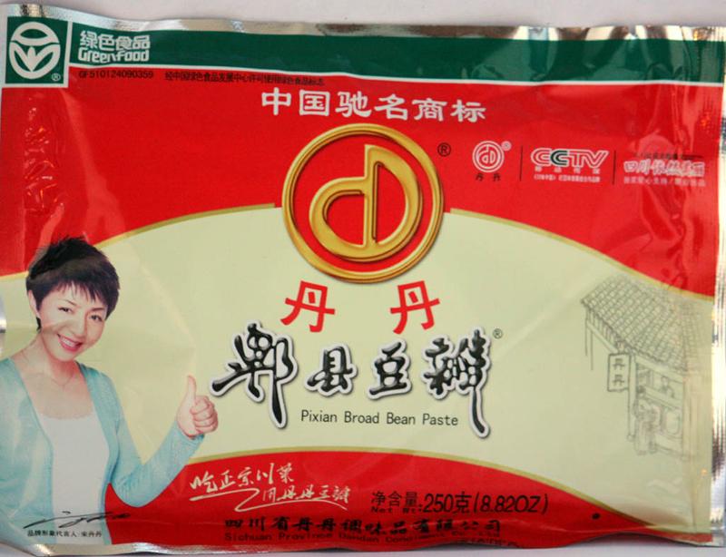 Pixian douban jiang (郫县豆瓣酱 pí xiàn dòu bàn jiàng)