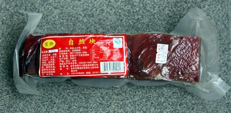 Jinhua Ham Slab