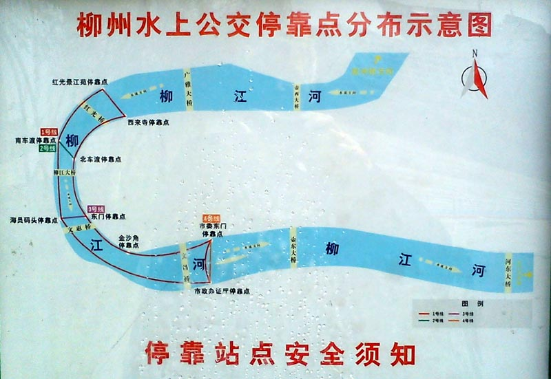 river bus map