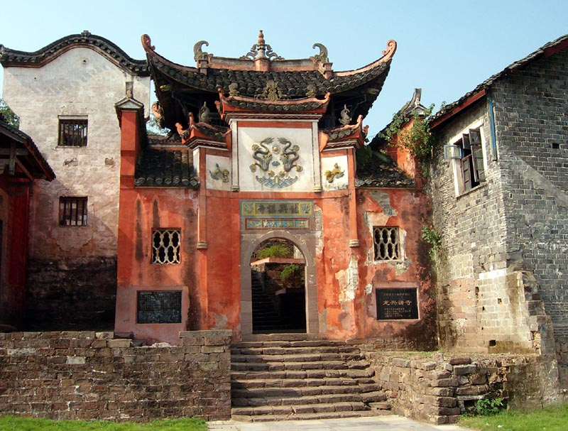 Yuanling Temple