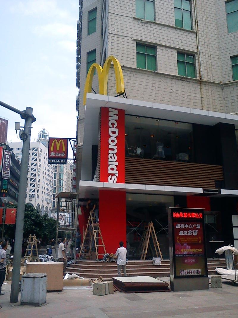 McDonalds April 30 2014
