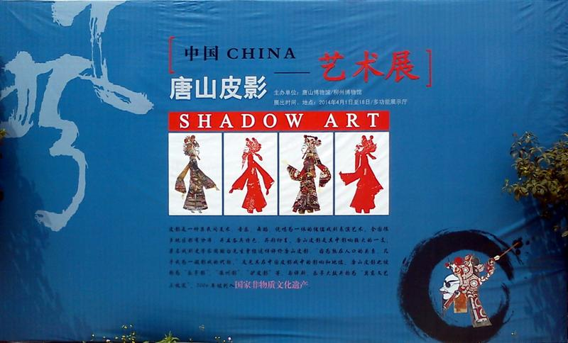 shadow art (Medium)