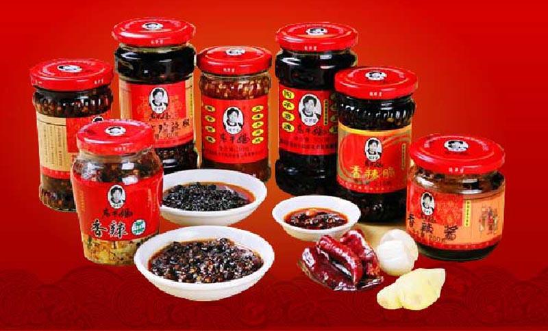 Lao Gan Ma Products