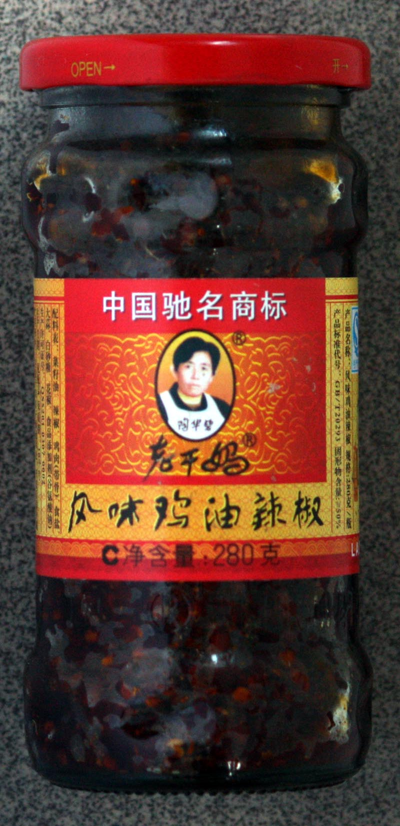 Lao Gan Ma Chicken Chilli SAuce