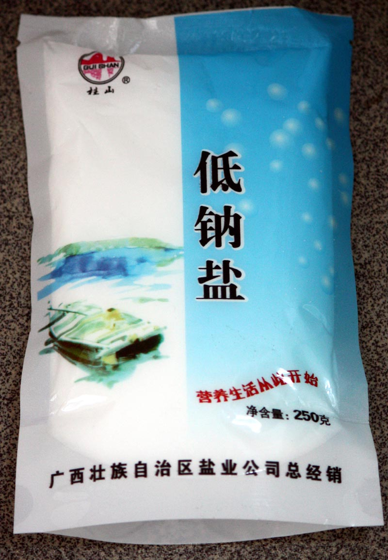 Refined Low Sodium Salt (低钠盐)
