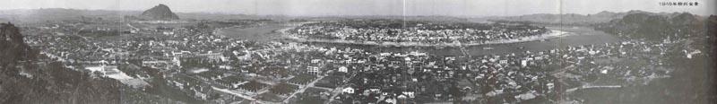 Liuzhou 1948