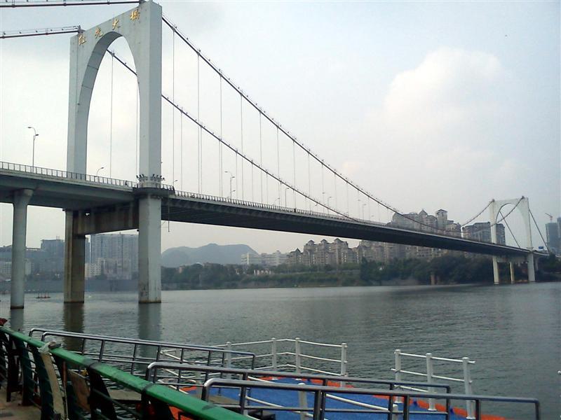 Hongguang Bridge