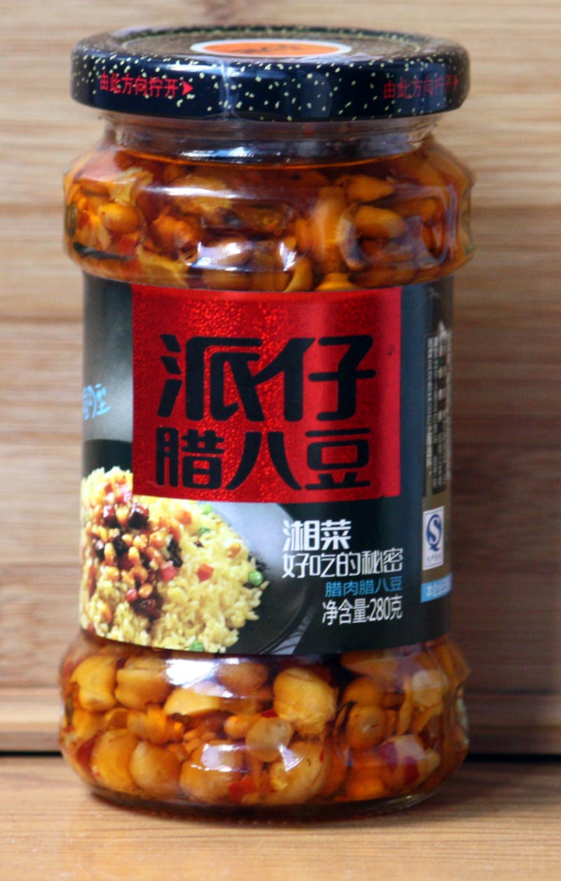 laba beans jar