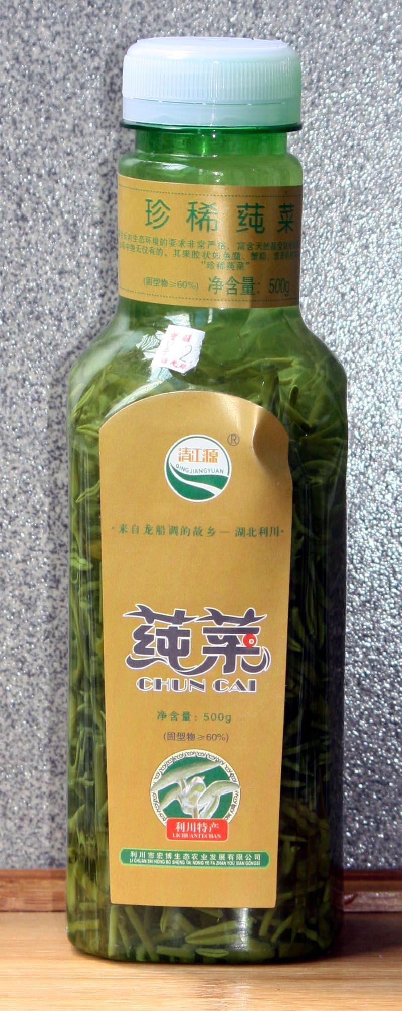 Water Shield Bottle