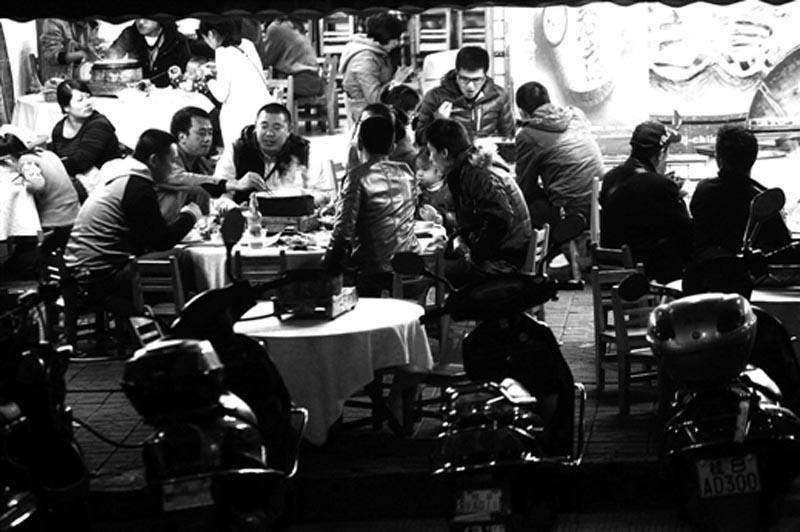 offal restaurant
