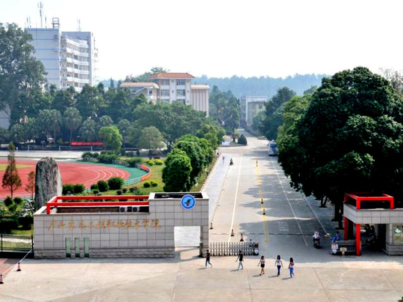 Guangxi Eco-Engineering Vocational and Technical College