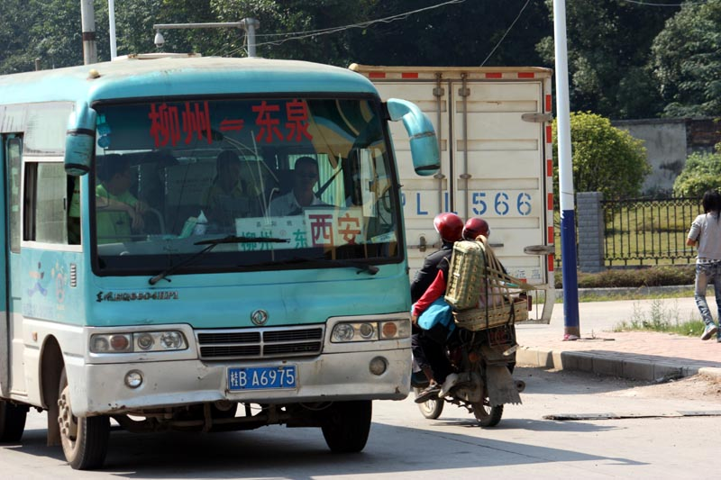 xi'an bus
