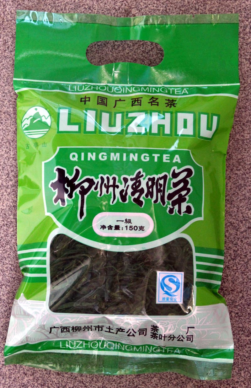 Liuzhou Qingming Tea