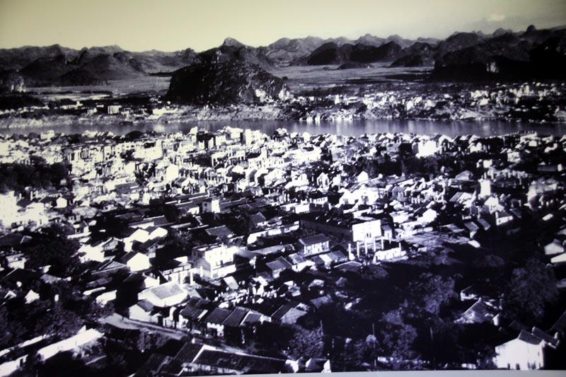 Liuzhou 1945