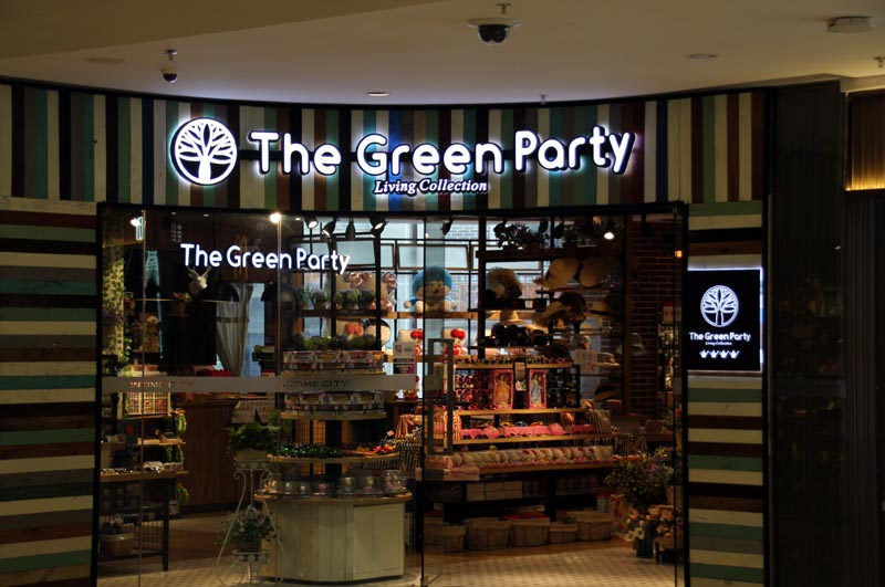 The Green Party Liuzhou HQ