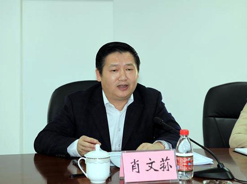 Sun Xiao Wen