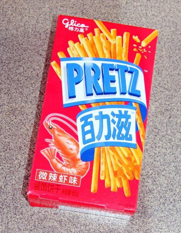 pretz1